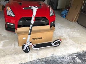 Gotrax Xr Elite: An Electrical Scooter with Kick